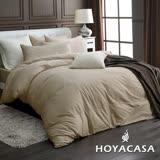 《HOYACASA時尚覺旅》特大珍珠米300織長纖細棉被套床包四件組