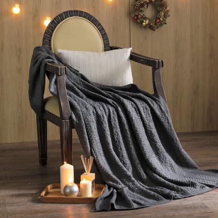 MONTAGUT-针织毛线毯(铁灰)