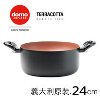 【義大利Domo】Terracotta 赤陶湯鍋 24cm