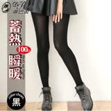 蒂巴蕾 蓄熱瞬暖纖腿5036  彈性褲襪-100D-黑色