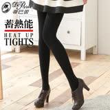 蒂巴蕾 蓄熱能 棉手感Bamboo 120D褲襪-黑色