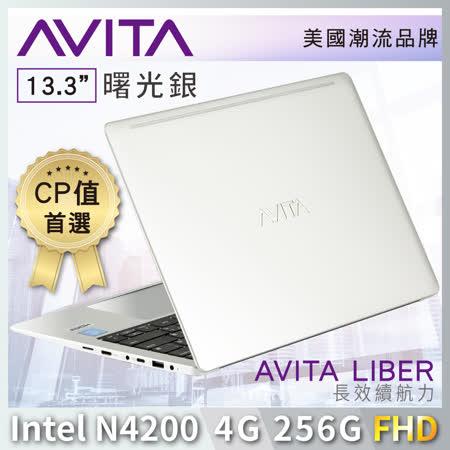 VITA LIBER曙光銀13.3 N4200/256GSSD輕薄