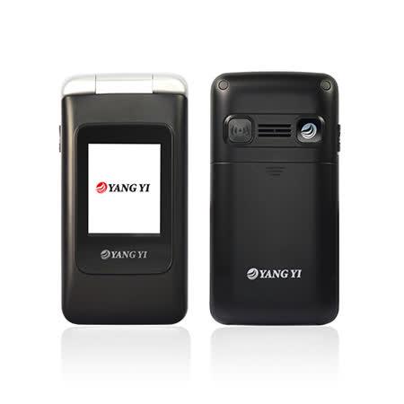 【YANG YI 揚邑】Y335+無照相2.4吋來電報號大按鍵超大音量摺疊手機(原廠標配)