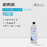 愛惠浦 PBS series除鉛碳纖維系列濾芯 EVERPURE PBS200