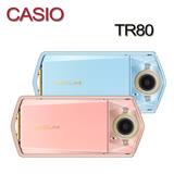 CASIO卡西歐TR80自拍神器 數位相機 美肌(中文平輸-新色)贈32G記憶卡+清潔組+讀卡機+軟管小腳架+保貼