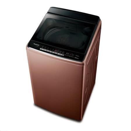 【国际牌Panasonic】17kg变频直立洗衣机 NA-V188EB-T