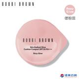 BOBBI BROWN 芭比波朗 彷若裸膚氣墊隔離霜SPF50 PA+++(僅粉蕊)