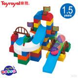 日本《樂雅 Toyroyal》軌道滾球積木-53PCS (大)