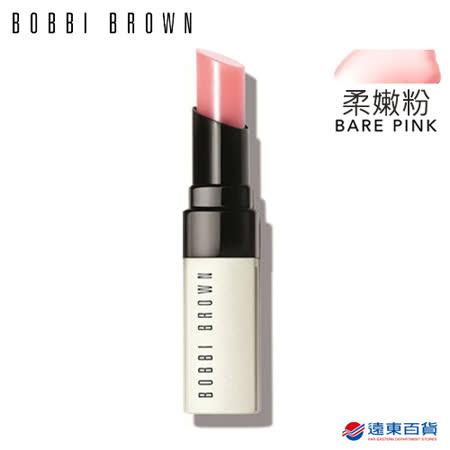 【原厂直营】BOBBI BROWN 芭比波朗 晶钻桂馥润色护唇膏 柔嫩粉