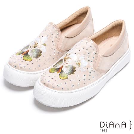 DIANA 輕。愛的--水鑽杜鵑花蝴蝶羊絨樂福鞋-米