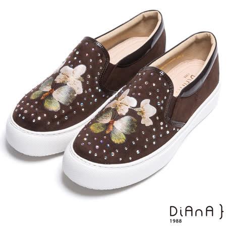 DIANA 輕。愛的--水鑽杜鵑花蝴蝶羊絨樂福鞋-咖