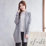 【ef-de】激安 中長版單色混羊毛針織罩衫(黑/灰/綠/紫)