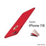 iPhone 7/8 通用款 志系列 磨砂手機殼 PC硬殼 手機背蓋(JL158)