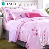 AGAPE亞加•貝《獨家私花-浪漫粉花》吸濕排汗法式天絲雙人加大6尺四件式兩用被套床包組
