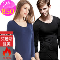 EROSBODY艾若斯健美 (任選2件)男女日本機能纖維平織衛生衣保暖發熱衣