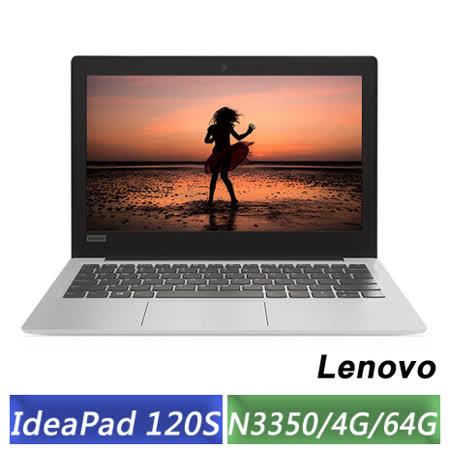 (福利品) Lenovo IdeaPad 120S 81A4002NTW (Celeron N3350/11.6吋/4G/64G/W10)-【送原廠筆電包+原廠光學滑鼠】