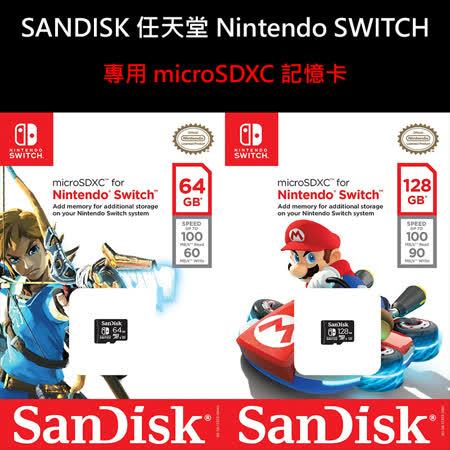 全新 任天堂 Nintendo Switch 專用 SanDisk microSDXC 64GB 記憶卡