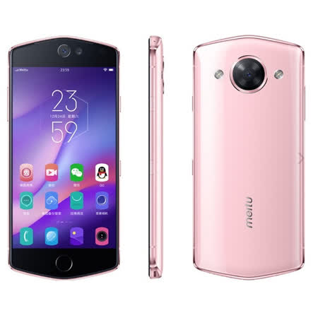 Meitu美圖 M8s  5.2 吋十核心(4G/64G)智慧型手機(粉)