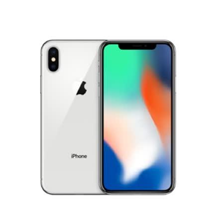 Apple iPhone X 5.8吋 256G 旗艦智慧手機 送玻保+空壓殼