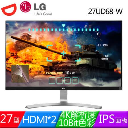 LG樂金 27UD68-W 27型AH-IPS面板4K高畫質電競液晶螢幕