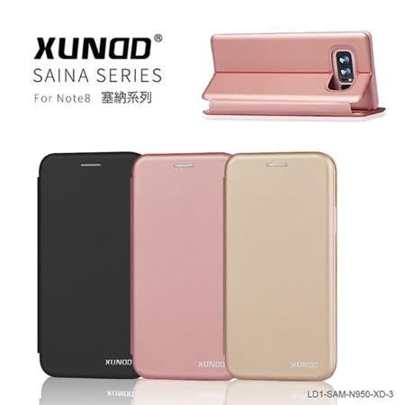 XUNDD 訊迪 Samsung Galaxy Note 8 賽納系列 側掀皮套 內為 軟殼 可插卡 可站立 三色可選