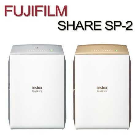 FUJIFILM instax SHARE SP-2 拍立得相印機 (平行輸入)贈馬卡龍相冊