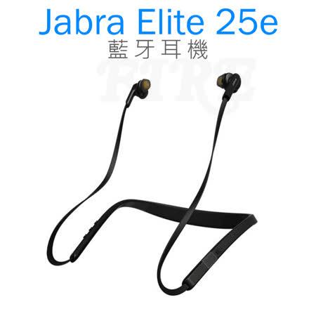 Jabra Elite 25e 頸掛式 藍牙耳機