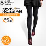 蒂巴蕾 DARE 恣溫-60D 超細纖維彈性褲襪-XXL加大
