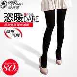 蒂巴蕾  DARE 恣暖-80D 超細纖維彈性褲襪