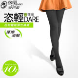 蒂巴蕾  DARE 恣輕-40D 超細纖維彈性褲襪-鐵灰