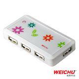 (十組入)WEICHU星花戀_HU-510W_USB2.0 HUB 集線器
