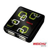 (十組入)WEICHU 普風戀 HU-500B USB2.0 HUB 集線器