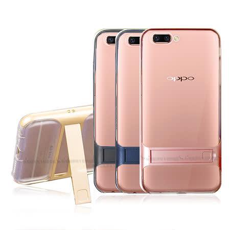 VXTRA OPPO R11 5.5吋 晶透支架保護殼 手機殼 有吊飾孔