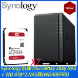 Synology 群暉 DS218Play 網路儲存伺服器 + WD 威騰(紅)4TB NAS碟 * 2