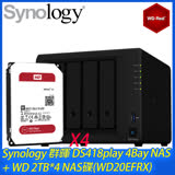 Synology 群暉 DS418play 網路儲存伺服器 + WD 威騰(紅)2TB NAS碟 * 4