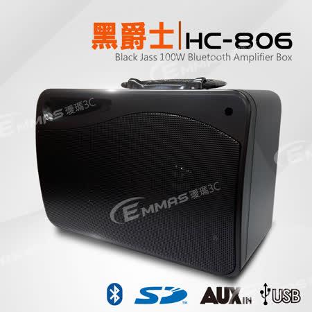 【黑爵士】最高规格款 锂电USB蓝芽教学播放扩音机 HC-806