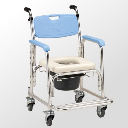 均佳 不銹鋼洗澡便器椅(JCS-302