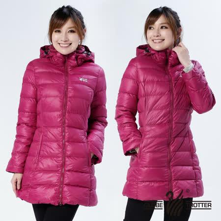 【遊遍天下】女款長版JIS90%羽絨防風防潑水顯瘦連帽羽絨外套(紫紅 品特)