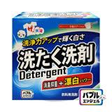 消臭洗淨+漂白濃縮洗衣粉(800g/盒)