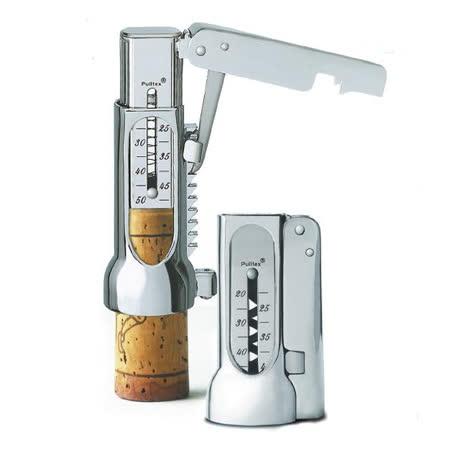 【西班牙Pulltex普德斯】握壓式開瓶器組Brucart (附原廠皮套與精美金屬禮盒)