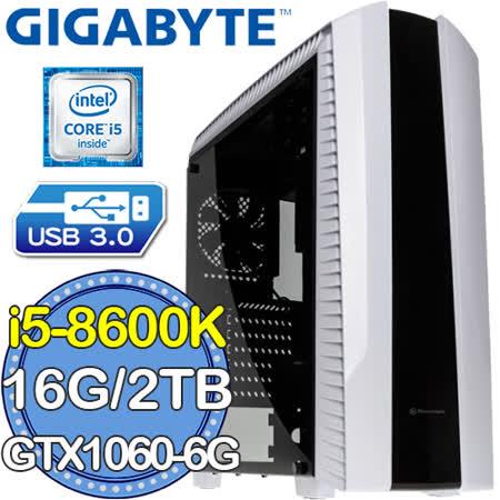 技嘉Z370平台【戰士領域】Intel第八代i5六核 GTX1060-6G獨顯 2TB一體式水冷電腦