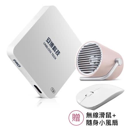 UBOX-PRO 安博盒子 I900 Pro 最新款