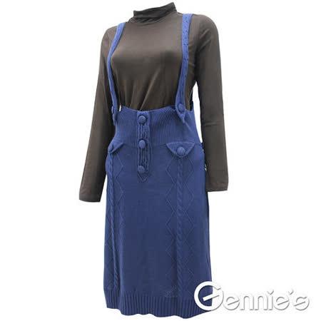 Gennies奇妮-010系列-針織秋冬孕婦吊帶裙(兩色可選TST01)