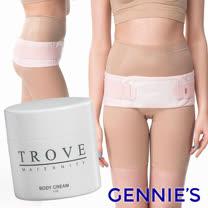 Gennies奇妮-TROVE-孕美芙潤澤乳霜+美臀束帶-醫療用束帶(未滅菌)