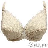 買一送一*Gennies奇妮-柔貼親膚精緻蕾絲有鋼圈孕哺內衣(淺膚A166)