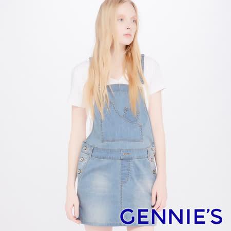 Gennies奇妮-質感淺刷色牛仔吊帶裙(牛仔藍TJE02)