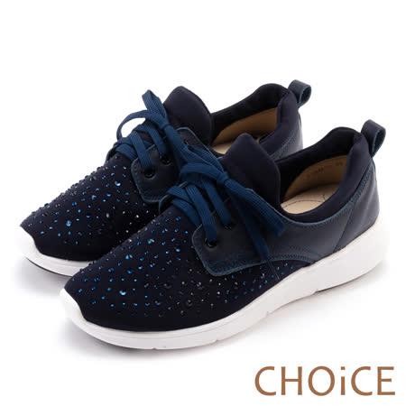 CHOiCE 華麗運動風 鑽面雙材質綁帶休閒鞋-藍色