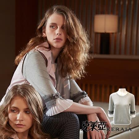【克萊亞KERAIA】壓折蕾絲綁帶袖口上衣