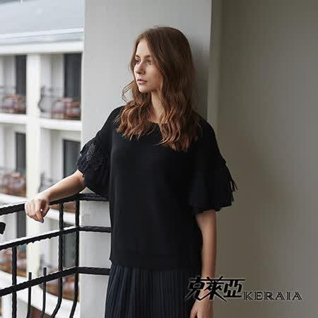【克萊亞KERAIA】優雅荷葉短袖寬版上衣