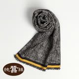 【岱妮蠶絲】純蠶絲保暖刷毛圍巾(格紋毛呢)